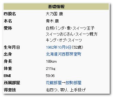 2014-11-15_160941