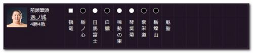2015-03-15_193951