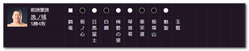 2015-03-16_180948