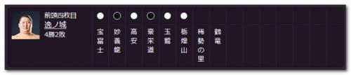 2015-09-19_163619