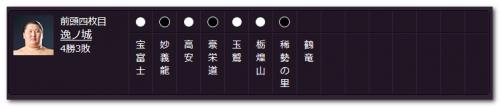 2015-09-19_173730