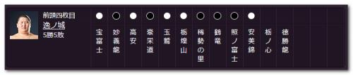 2015-09-23_164329